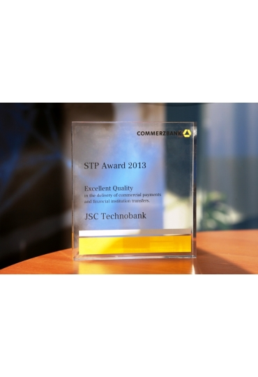 STP Award 2013 Excellent Quality